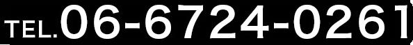 TEL.06-6724-0261