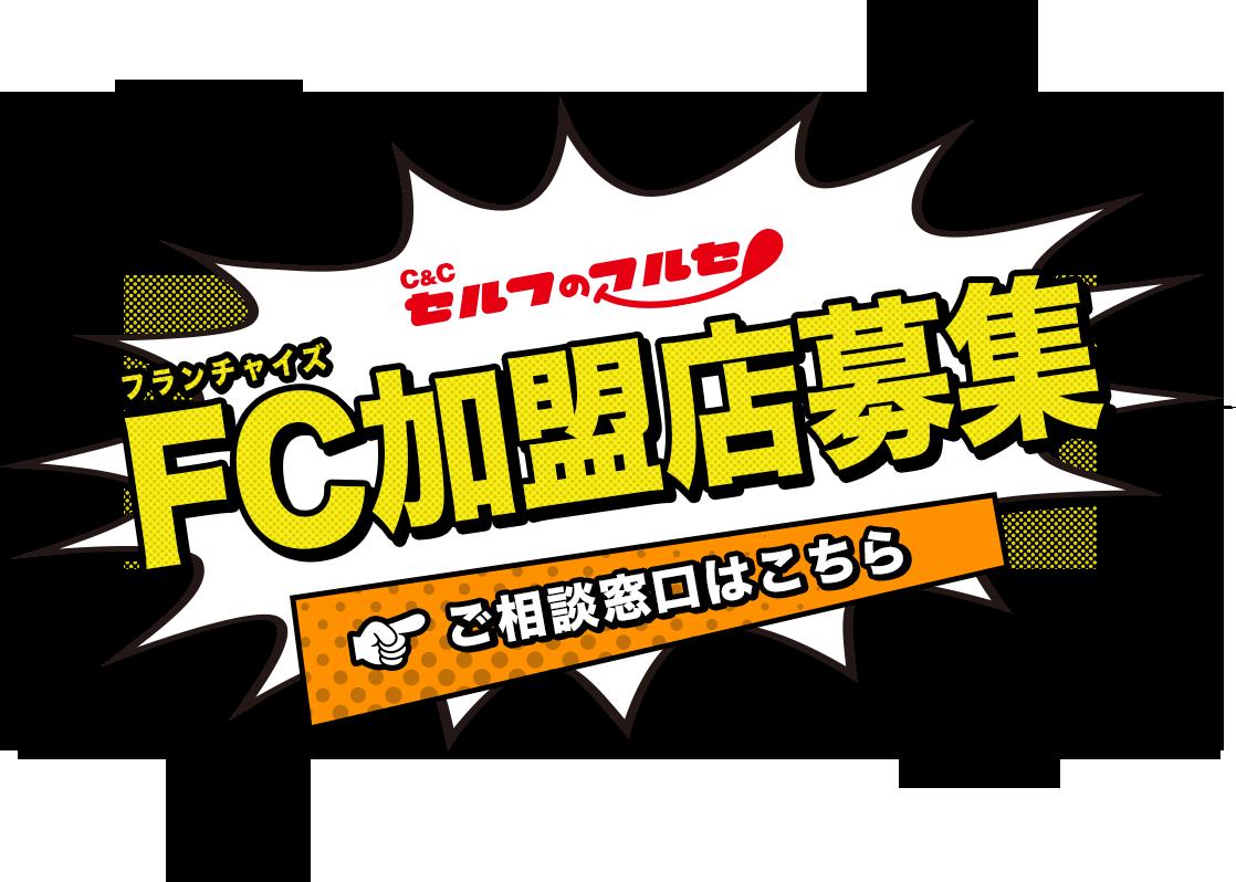 菓子・食品・飲料・酒・懐かしの駄菓子 約8,000種類 一般のお客様大歓迎!
